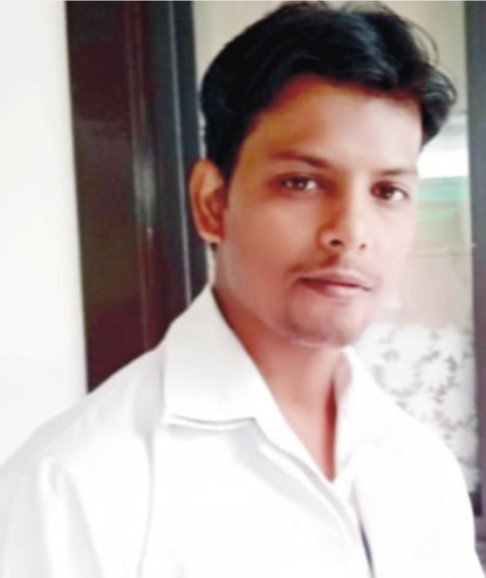 Awadhesh Pal