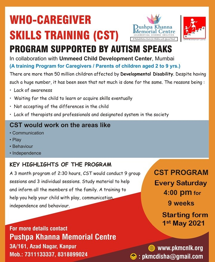 CST Program Upcoming